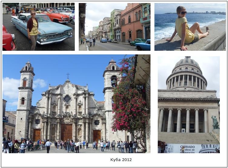 Cuba_2012