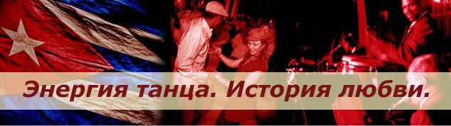 Energia_tanca_Istoria_lubvi
