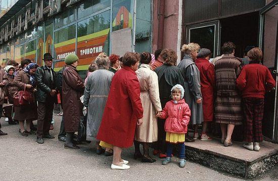 Russia-krizis